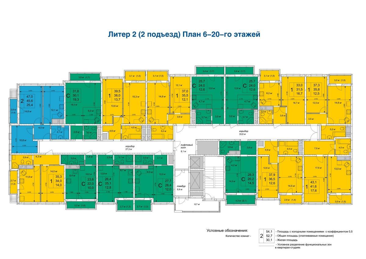 планировка 20 этажа