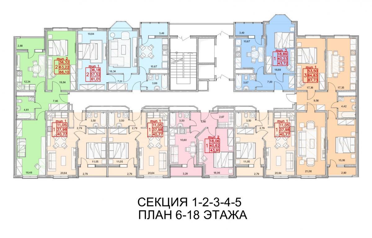 Планировка ЖК Южный квартал 6-18 этаж