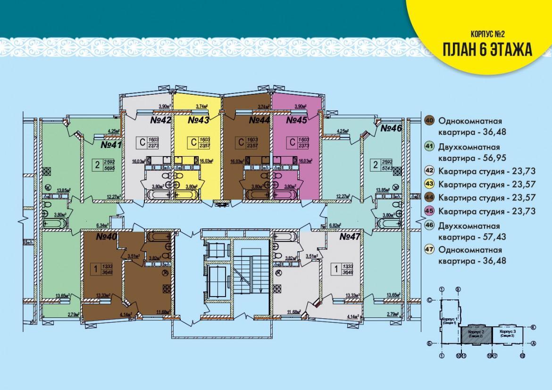 планировка 6 этажа