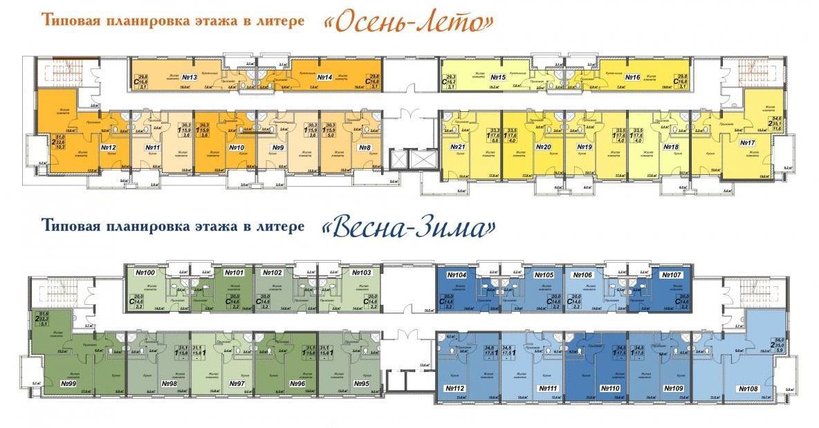 Схема корпусов